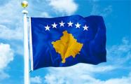 В Косово празднуют 10-летие провозглашения независимости