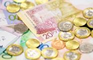 В белорусских регионах зарплаты меньше $77