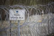 Словения ограничит въезд мигрантов в страну
