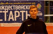 Белорусский прыгун в высоту выиграл международный турнир в Праге
