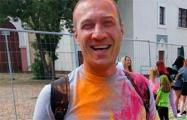 Агентство Associated Press опубликовало кадр с моментом убийства Александра Тарайковского