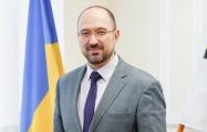 Шмыгаль: Интеграция Украины с Евросоюзом и НАТО будет усилена