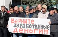 Работники «Озерцо-логистик» готовят демарш из-за невыплат
