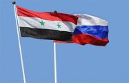 Макмастер: Настало время для жестких переговоров с РФ по Сирии