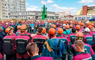 Стачком «Беларуськалия» обратился ко всем трудящимся Беларуси