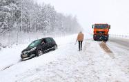 Очевидцы: На трассе Минск – Бобруйск каждые 5-10 километров авария