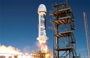 Blue Origin успешно запустила свою суборбитальную ракету