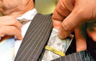 Генпрокурор: Коррупция в Беларуси выросла