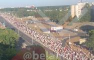Жители Бреста идут массовым маршем