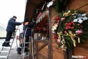 В Минске открываются рождественские ярмарки