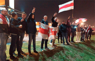Минская Лошица выстроилась в цепь солидарности