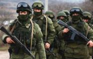 Украина передала НАТО два доклада о российских наемниках