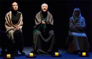Спектакль по книге Алексиевич исчез из репертуара театра белорусской драматургии