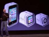 Apple обновила все модели плееров iPod