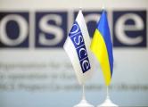 Трехсторонняя встреча по Украине началась в резиденции «Заславль»