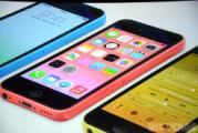У брестчанки на границе изъяли 14 iPhone 5S