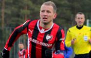 Виталий Булыга займет пост спортивного директора минского «Динамо»