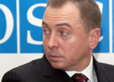 Макей в Тбилиси вешал лапшу на уши европейским политикам