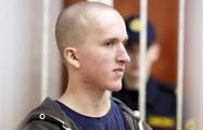 Убийцу из ТЦ в Минске будут судить за нападение на охранников