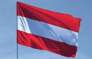 Австрия объявила в розыск подозреваемого в шпионаже россиянина