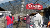 ИП: На рынках в Москве вывесили объявления, что с белорусами не работают