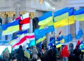 Минские власти запретили митинг солидарности с Украиной