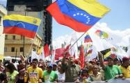 Мадуро «повысил» зарплаты в Венесуэле до $2,5 в месяц