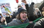 Пикет против деградации милиции (Фото)