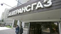 """Правительство РФ внесло соглашение о деятельности ОАО """"Белтрансгаз"""" на ратификацию в Госдуму"""
