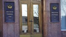 Посольство Беларуси в Швеции прекращает с 10 августа прием документов по вопросам гражданства