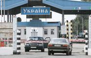 Еще один белорус заплатит в Украине штраф за использование «георгиевской» ленты