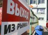 Литовские бизнесмены боятся вкладывать деньги в Беларусь