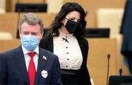 В Госдуме РФ сообщили об использовании значка для «отпугивания» вируса