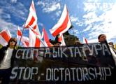 «Gazeta Wyborcza»: ЕС должен усилить давление на Лукашенко