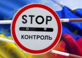 Минск умело извлекает выгоду от взаимной украино-российской торговой блокады