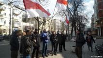 Пикет у посольства Латвии в Киеве: Нет - легализации Лукашенко!