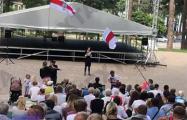 Бело-красно-белый митинг в Браславе