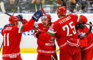 Сборная Беларуси по хоккею обыграла в овертайме Казахстан