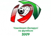 Назначен новый гендиректор ФК «Динамо-Минск»