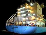 "Капитан судна ""Маерск Алабама"" освобожден"