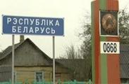 Процедура изъятия земельных участков вблизи белорусско-украинской границы будет упрощена