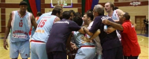 Белорусские баскетболисты потерпели второе поражение в евроквалификации
