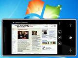 Энтузиасты раскрыли интерфейс Word и Excel для Windows Phone 7