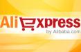 В AliExpress рассказали о самых дорогих покупках белорусов
