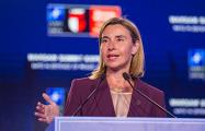 Могерини: ЕС выделит Украине миллиард евро