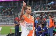 Максим Недосеков завоевал золото в прыжках в высоту с рекордом Беларуси