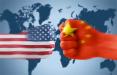 Байден формирует коалицию против Китая