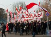 «Дзяды» в Минске (Видео, онлайн)