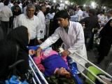 От двух землетрясений в Иране погибли более 150 человек