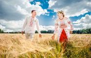 Пара из Гродно: Наш флаг - бело-красно-белый
